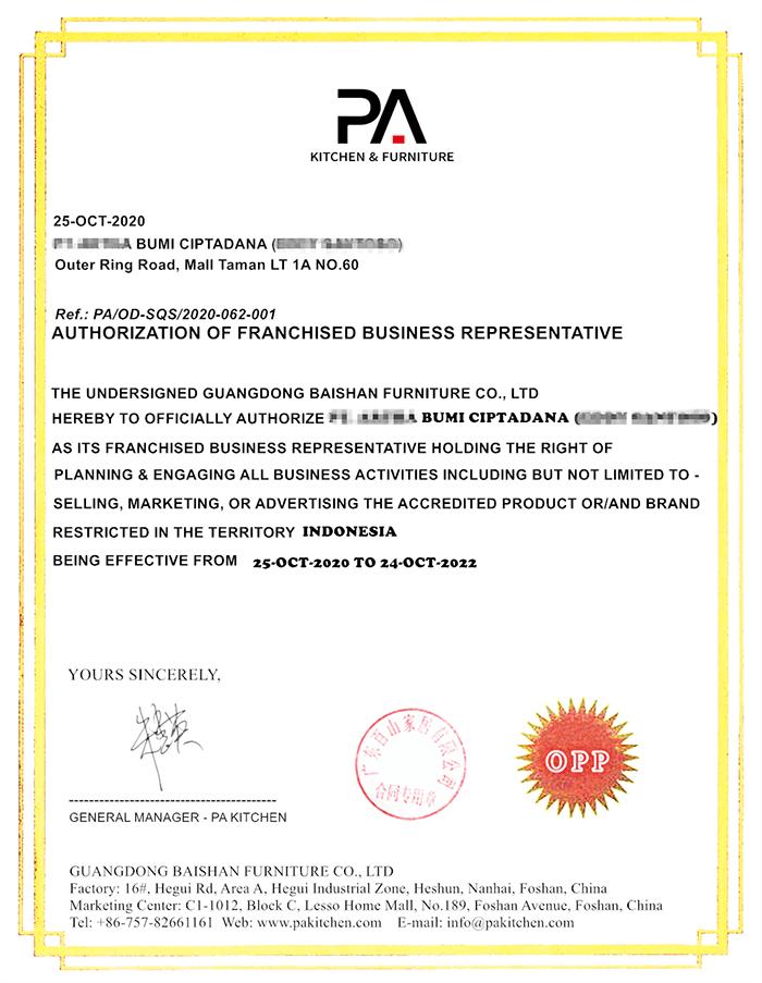 PA Kitchen Indonesia Branch representative file