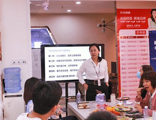 PA KITCHEN JOINS HANDS WITH TANGPING SMART MANUFACTURING TO CREATE A WIN-WIN FUTURE